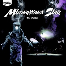 MbongwanaStar