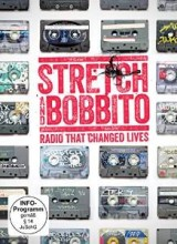 stretch and bobbito doc